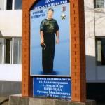 Р.М.Вахитов 1